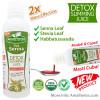 Senna Juice 250ml Sanna Detox Slimming